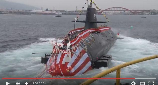 せきりゅう (潜水艦)の画像 p1_4