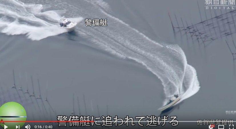 【100馬力の密漁船 vs 佐賀県警】警備艇から1時間逃亡した赤貝泥棒が高齢者の操舵とは思えないターンをキメるwww