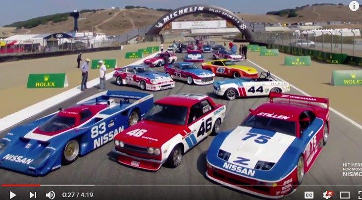 モントレー・モータースポーツ・リユニオン 2018に日産の歴史的レーシングカーが集結!その模様を伝えるビデオ
