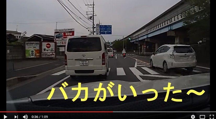 【動画】ズルしたら原付警官がおった!絶妙なタイミングで捕まった違反プリウスwwww 警察系ビデオ3本
