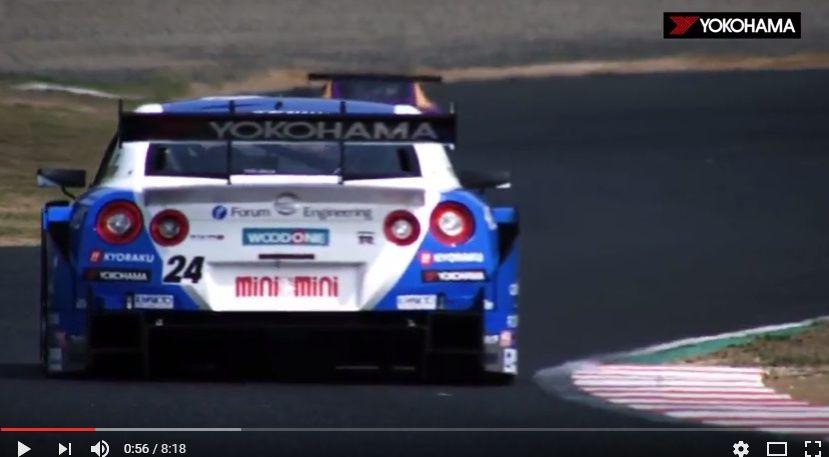 【動画】ヨコハマタイヤの2016年ダイジェストが公開「GT&ツーリングカー編」