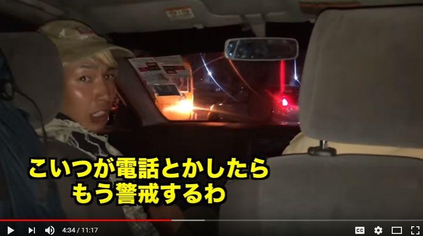 強盗率100パーセント!?凶悪都市ダルエスサラームのタクシーに乗ってみたゆーちゅーばーの動画wwww