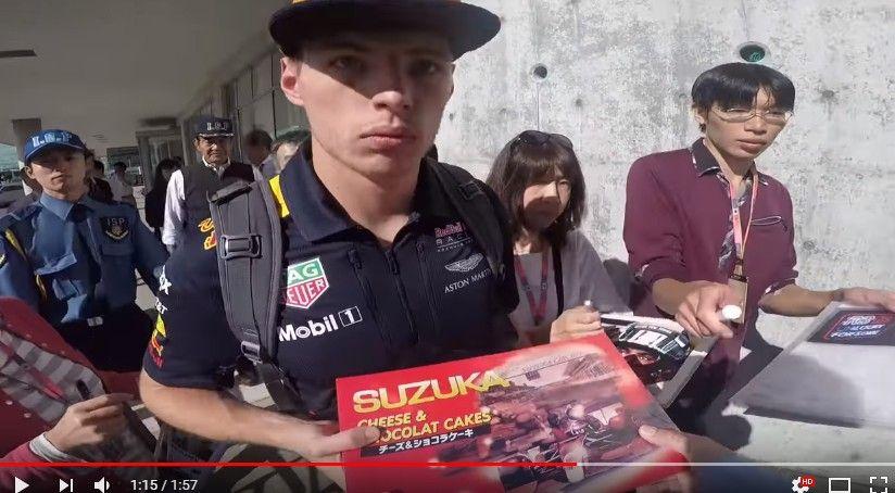 【動画】レッドブルレーシングが公開した「F1日本GP」鈴鹿サーキットを楽しむファン視点のムービーが楽しい!