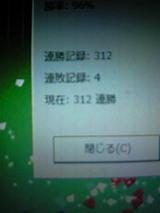 15c381ba.jpg