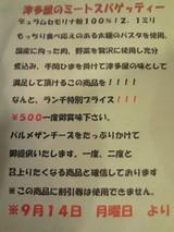 16d97368.jpg
