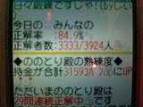 3ef7b385.jpg