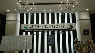 DSC_2059