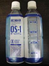 a38dc319.jpg