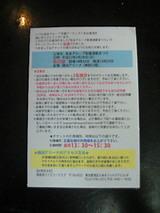 bc7b14d9.jpg