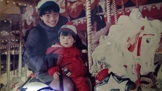 1986頃の雄と私