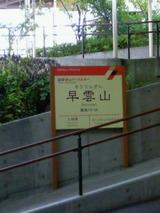f429b87f.jpg
