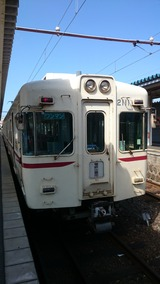 f53918f1.jpg