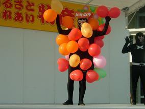 物産展2009?