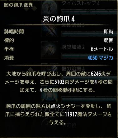 Screenshot_20180726_045450