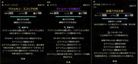 Screenshot_20180726_040925