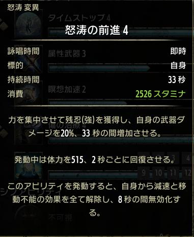 Screenshot_20180726_045323