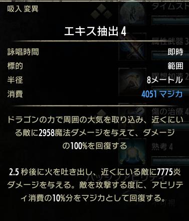 Screenshot_20180726_045404