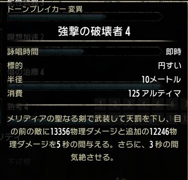Screenshot_20180726_045522