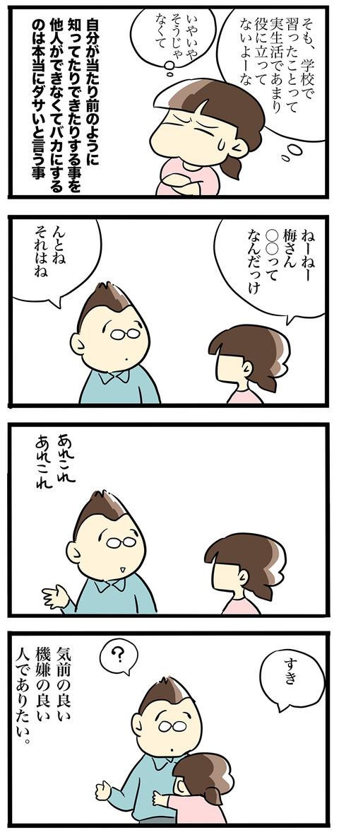 タイピング_04