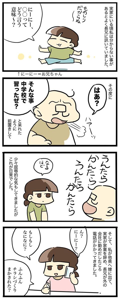 タイピング_01