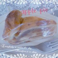 アップルパイでこ