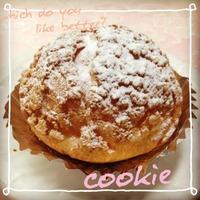クッキーシューデコ