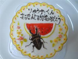 誕生日ケーキ(クワガタ)