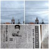 21.06.22 今日の空と八重山毎日新聞