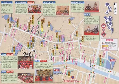 ohina_map