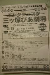 86e03425.JPG
