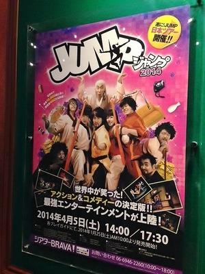 2014-4-5 JUMP