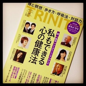 2014-4-1trinity3-31meii kuromaru fujii