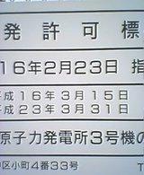 661e10fa.jpg