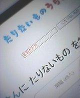 fb0e8e09.jpg