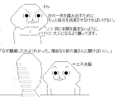 e0b6b784