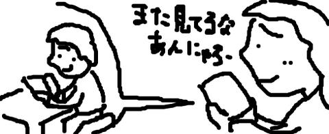 598fc37b-s