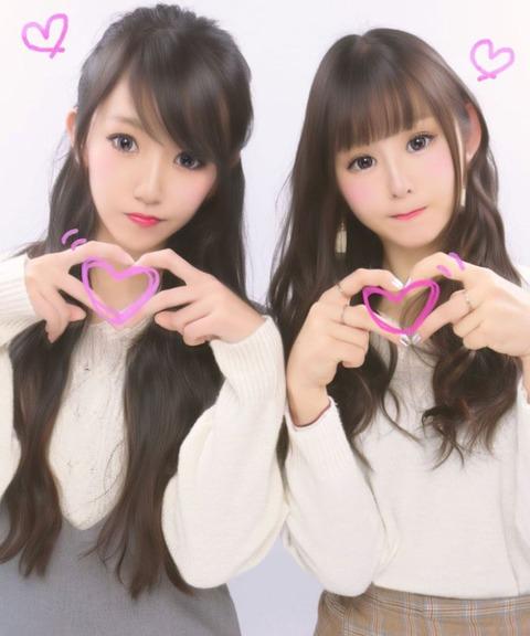 photo_heart_03_b