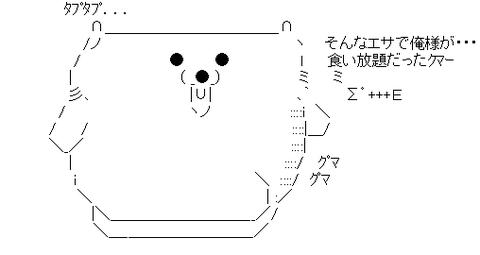 3e0466a6-s