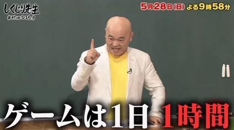 【雑談】香川県さん、世界情勢と逆行してしまうwww【VTuber】