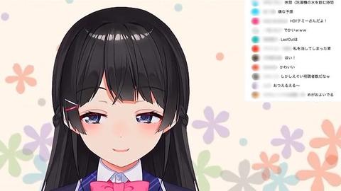 tsukinomito-1-680x383