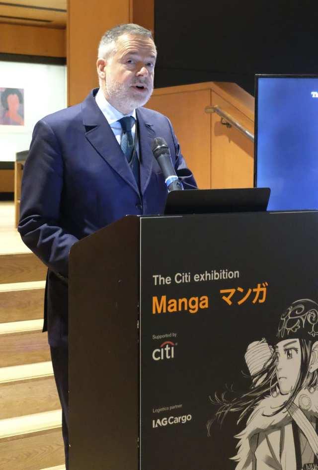 【英国】大英博物館で「日本の漫画展」 来年5月、世界最大規模