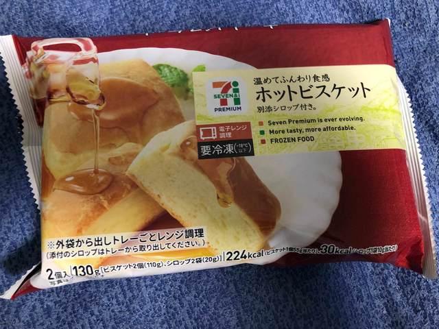セブンイレブンの冷凍ホットビスケット作ったで!!!!