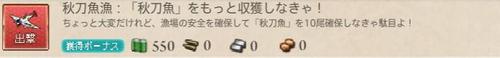 c41211881b5ac50c8ebb152c5250d8b3
