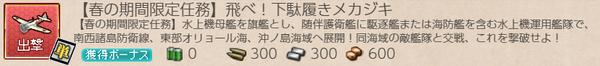 581aaf18f1d24fa4a4c26f6c15a978b9