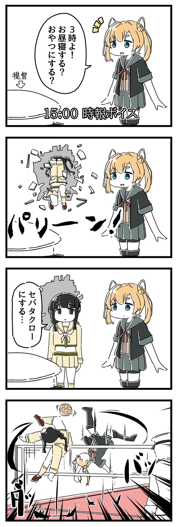 【艦これ】いじられ耐性がついた阿武隈 他なごみネタ