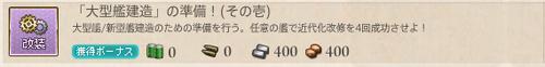 201312220580