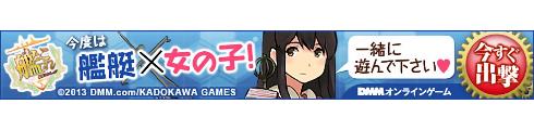 gameswf-1463728710-951-490x120
