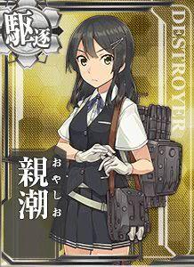 DD_Oyashio_456_Card