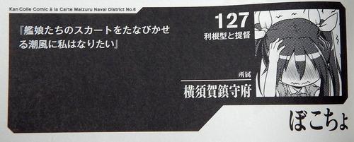 DSCN2812