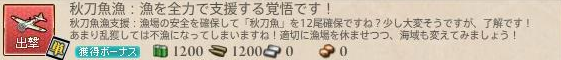 0683247e8353331e987cc61fcd50564b